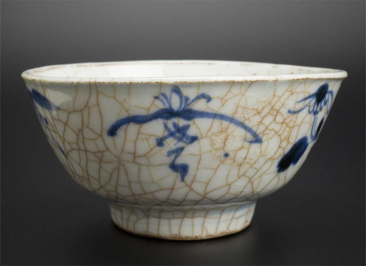 清 青花碗 中国 古美術_画像1