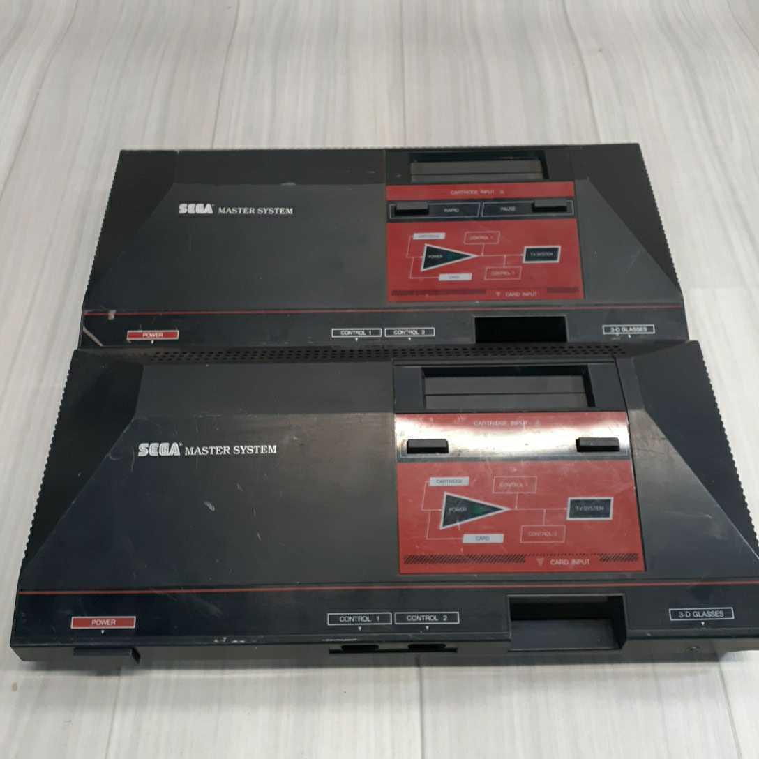 セガ マスターシステム MK-2000 2台 本体のみ_画像1