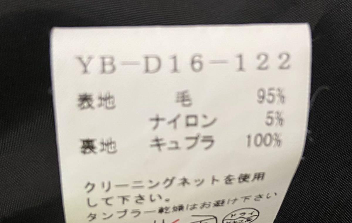 Y'S ヨウジヤマモト ジャンパースカート 送料込み!_画像4