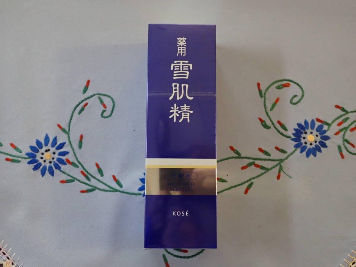 コーセー 薬用 雪肌精 330ml