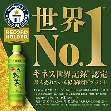 伊藤園 濃い茶 おーいお茶 2L [機能性表示食品]×3本_画像4