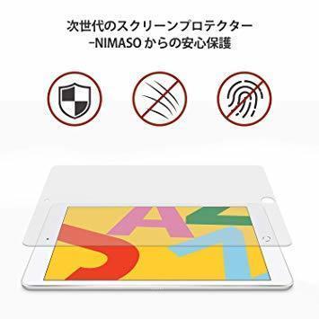 新品10.2 inch 【ガイド枠付き】Nimaso iPad 10.2 (iPad 8世代 / iPad 7世UM1G_画像3