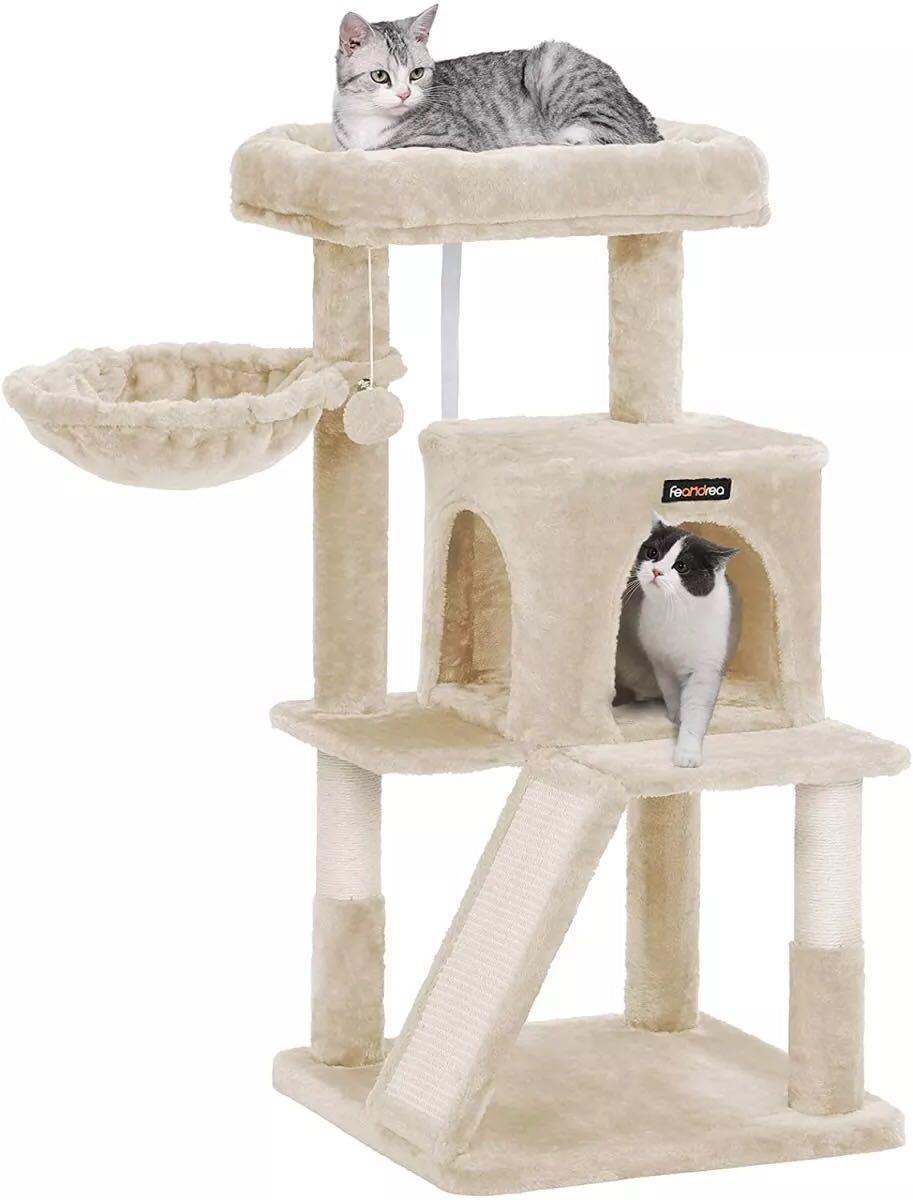 キャットタワー 大型猫 広いハウスとハンモック付き 多頭飼い