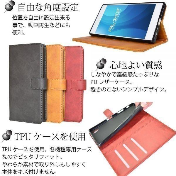 FRL-SHOP◆ iPhone11 Pro ケース ◆ レザー 手帳型 ケース カバー 手帳 ケース カバー F-25bk☆_画像4