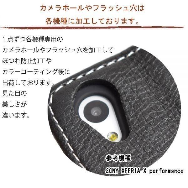 FRL-SHOP◆ iPhone11 Pro ケース ◆ レザー 手帳型 ケース カバー 手帳 ケース カバー F-25bk☆_画像6