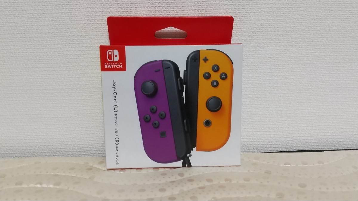 Nintendo Switch Joy-Con ジョイコン パープル+オレンジ