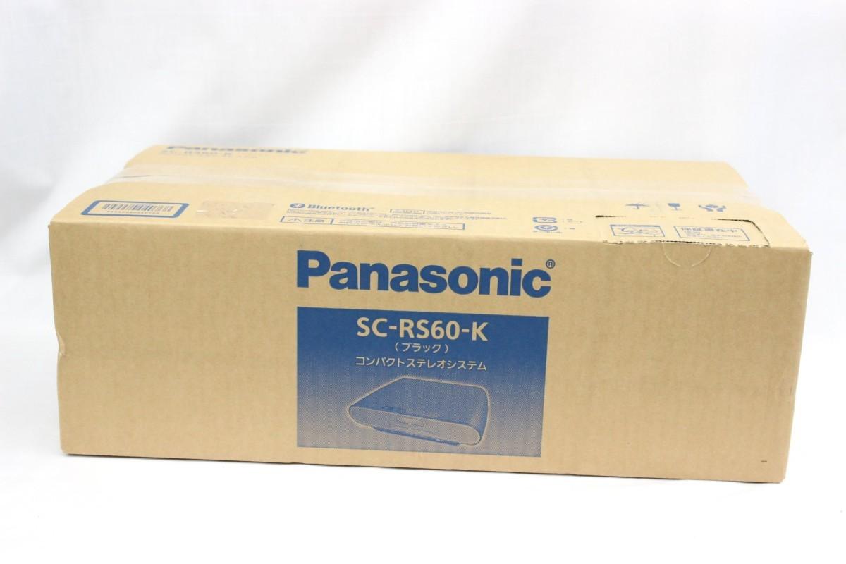 【未使用品 箱ダメージ】 パナソニック コンパクトステレオシステム SC-RS60-K ブラック ブルートゥース CD ラジオ_画像1