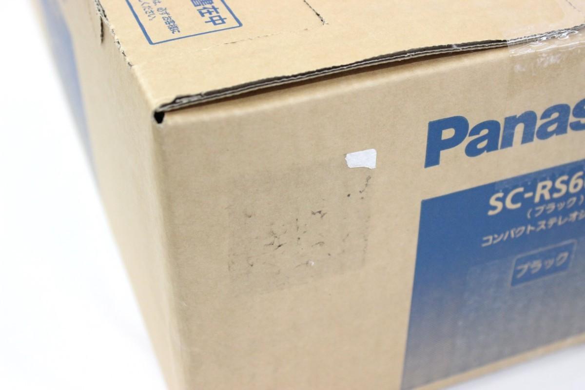 【未使用品 箱ダメージ】 パナソニック コンパクトステレオシステム SC-RS60-K ブラック ブルートゥース CD ラジオ_画像4