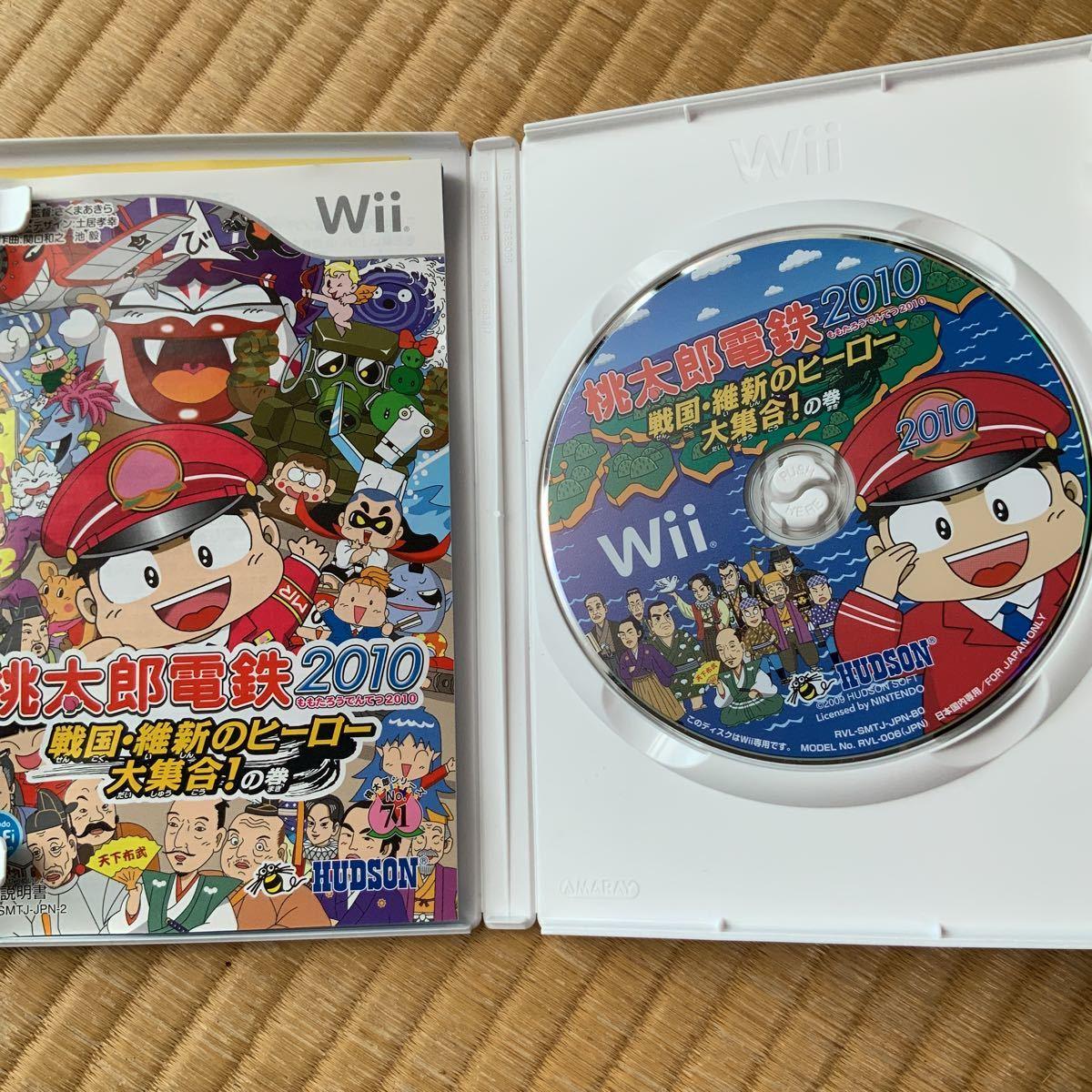 桃太郎電鉄2010 戦国・維新のヒーロー大集合!の巻 Wii_画像3