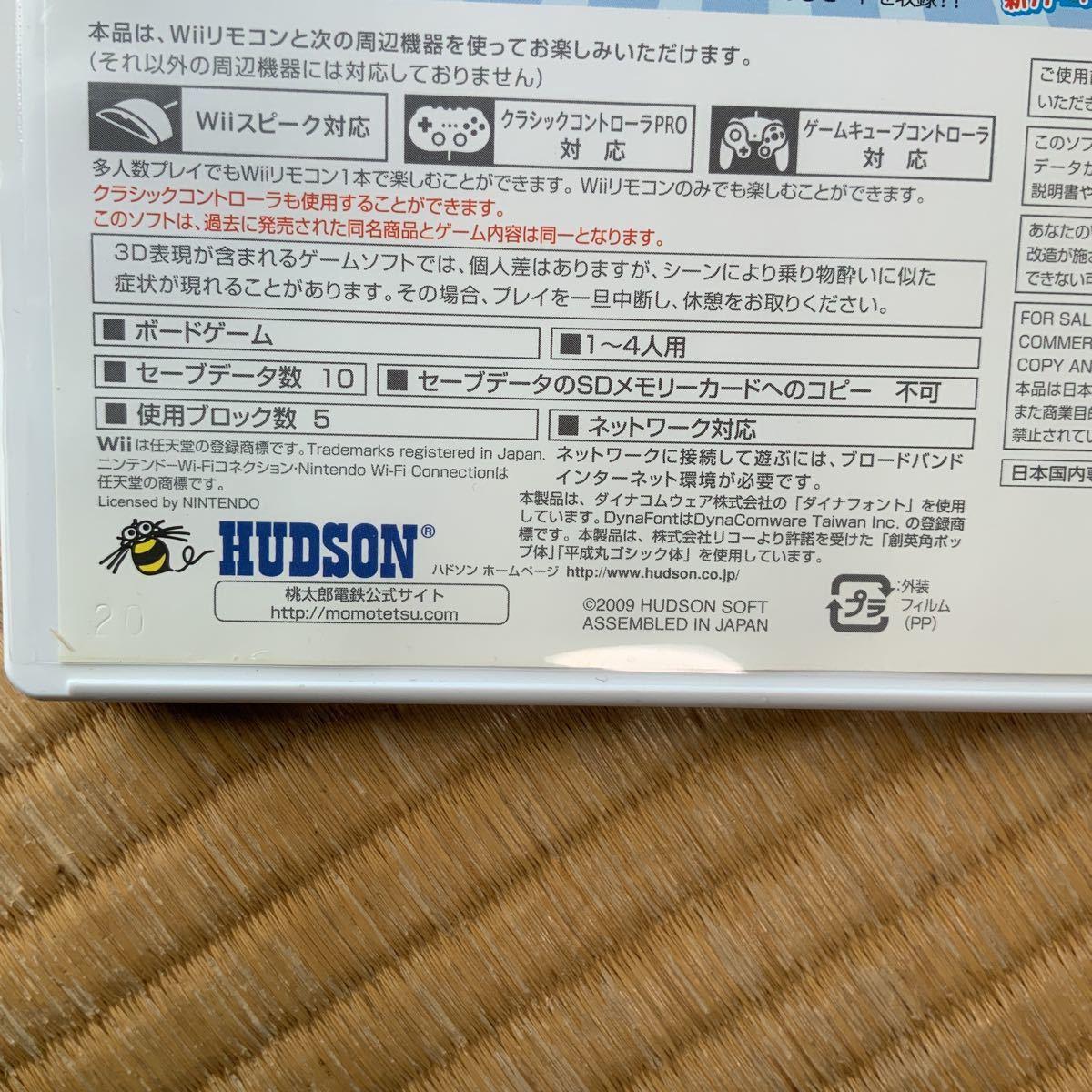 桃太郎電鉄2010 戦国・維新のヒーロー大集合!の巻 Wii_画像4