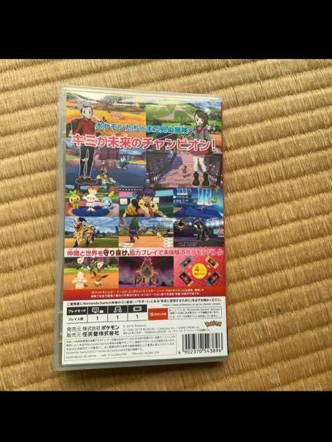 ポケットモンスターシールド Switch ニンテンドースイッチ_画像2