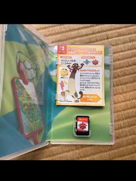 ポケットモンスターシールド Switch ニンテンドースイッチ_画像3