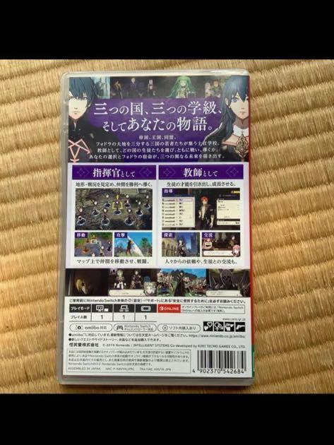 ファイアーエムブレム風花雪月 Nintendo Switch_画像2