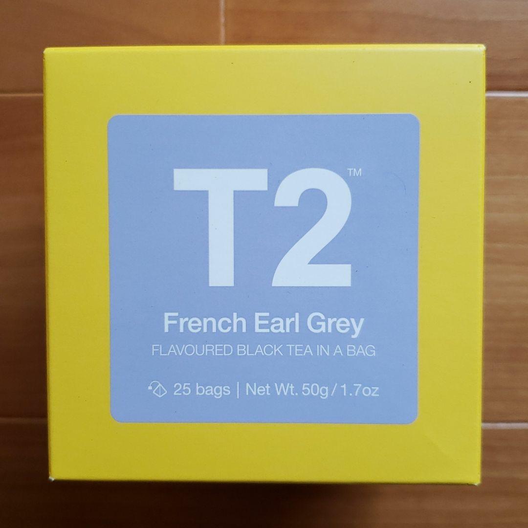 在庫2のみ 【新品】T2紅茶 ティーツー T2 tea フレンチアールグレイ カレルチャペック マリアージュフレール フォション