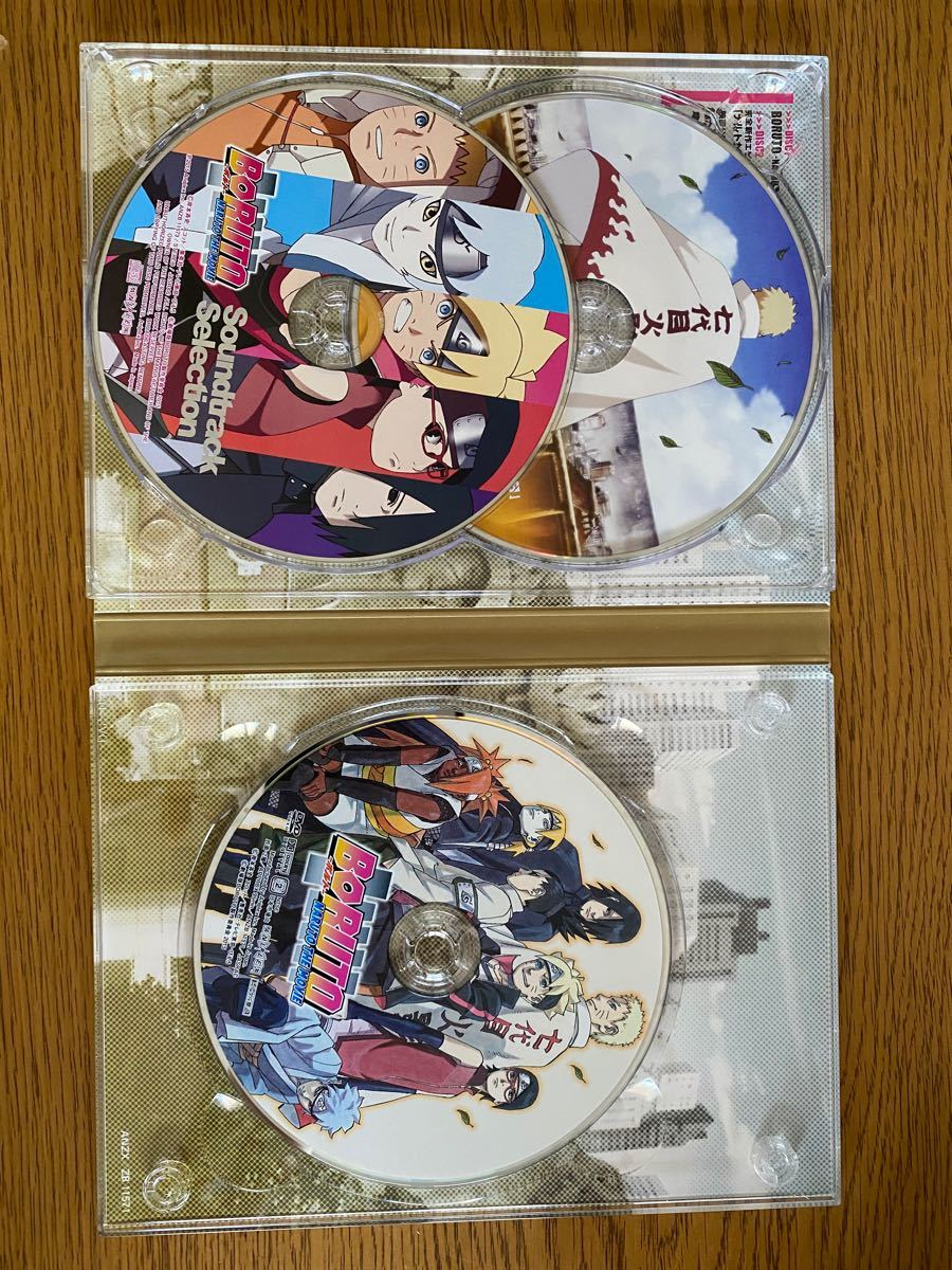 DVD BORUTO -NARUTO THE MOVIE- 【完全生産限定版】 [アニプレックス]