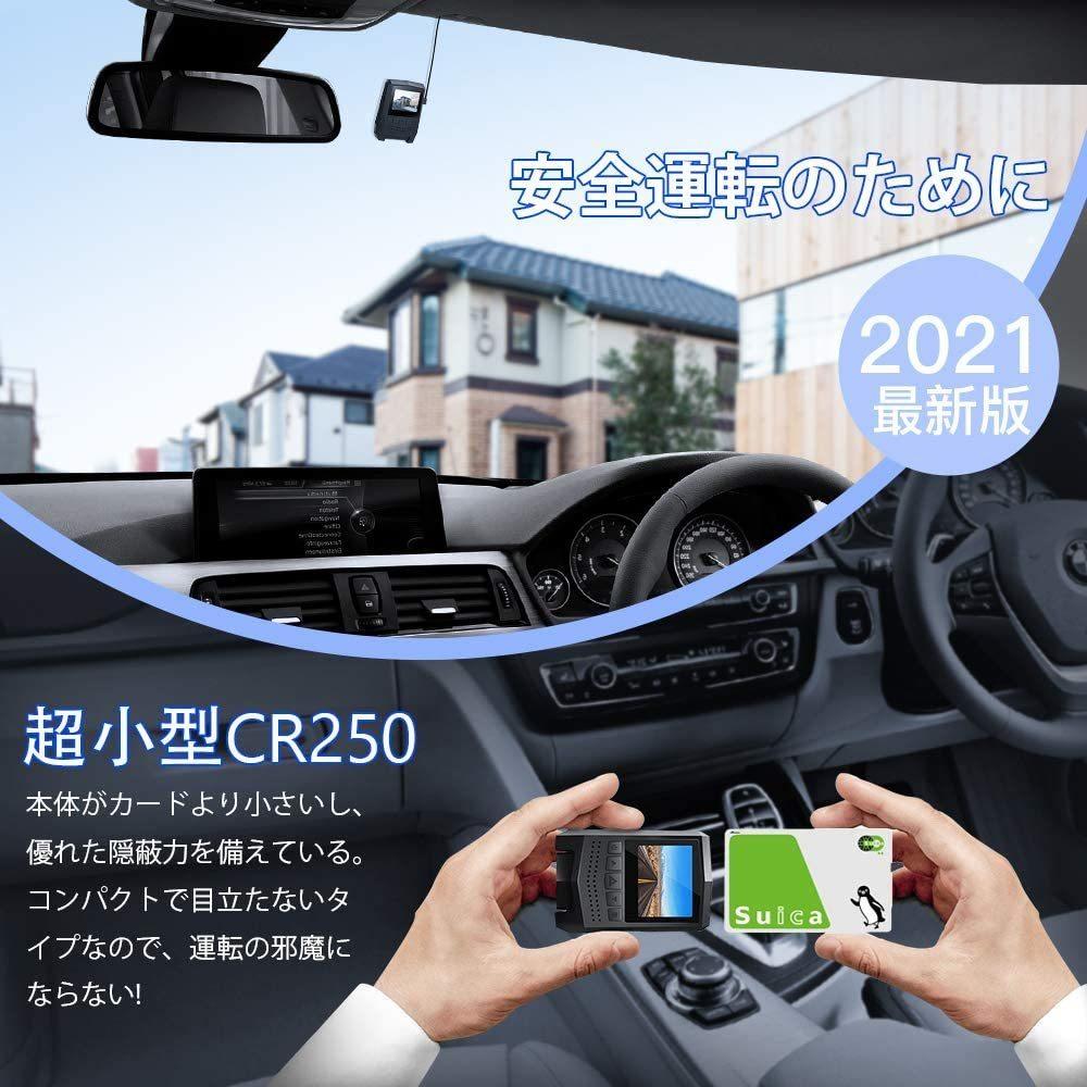 ■新品■ドライブレコーダー 高画質 170度広角 フルHD 駐車監視 Gセンサー ループ録画 上書き機能 高速起動 緊急録画 取り付け簡単!_画像5