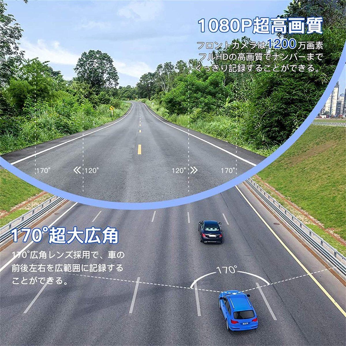 ■新品■ドライブレコーダー 高画質 170度広角 フルHD 駐車監視 Gセンサー ループ録画 上書き機能 高速起動 緊急録画 取り付け簡単!_画像3