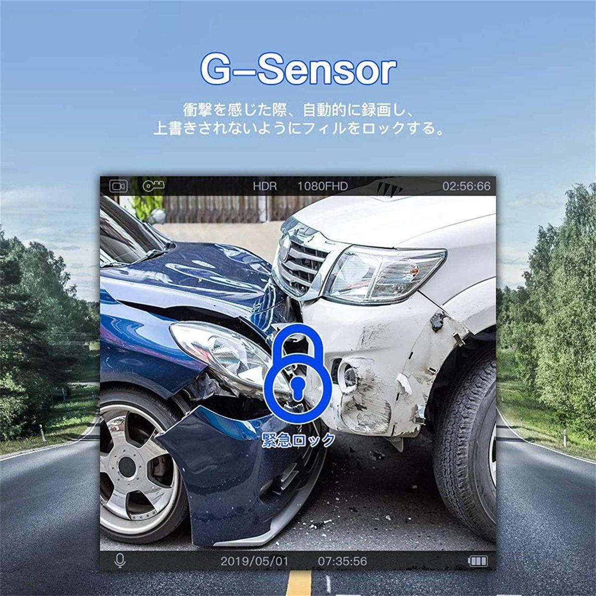 ■新品■ドライブレコーダー 高画質 170度広角 フルHD 駐車監視 Gセンサー ループ録画 上書き機能 高速起動 緊急録画 取り付け簡単!_画像7