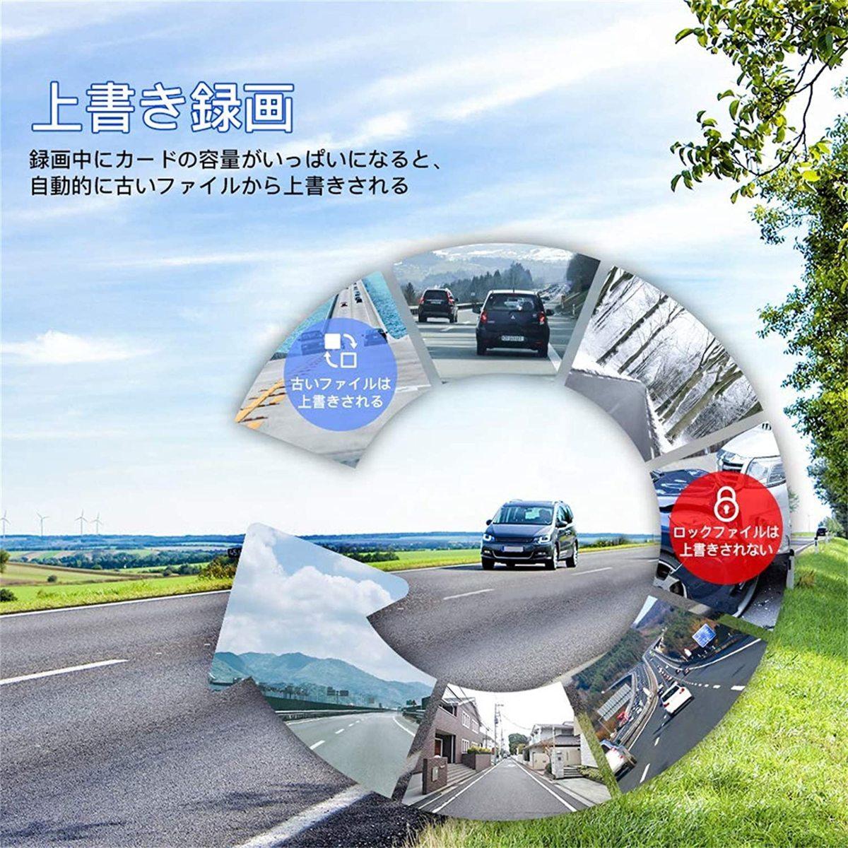 ■新品■ドライブレコーダー 高画質 170度広角 フルHD 駐車監視 Gセンサー ループ録画 上書き機能 高速起動 緊急録画 取り付け簡単!_画像4