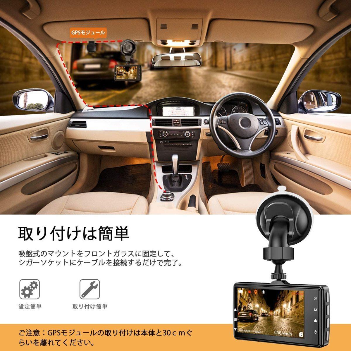 ■新品■ドライブレコーダー 【GPS搭載&前後カメラ】フルHD高画質 170度広角視野 駐車監視 衝撃録画 常時録画 Gセンサー 時速表示_画像3