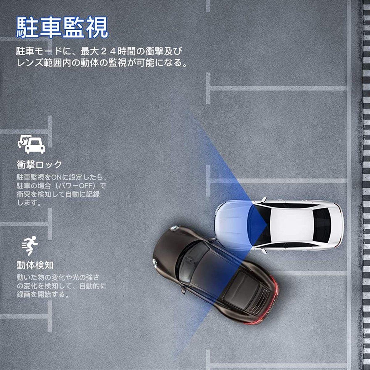 ■新品■ドライブレコーダー 高画質 170度広角 フルHD 駐車監視 Gセンサー ループ録画 上書き機能 高速起動 緊急録画 取り付け簡単!_画像6