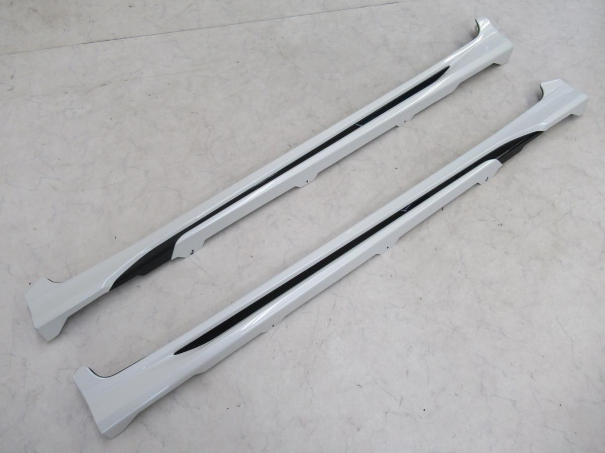 【21040968】トヨタC-HR(ZYX10/NGX50)用MODELLISTA(モデリスタ)エレガントアイススタイルサイドスカート(76911-795AR-A0)未装着品_画像1