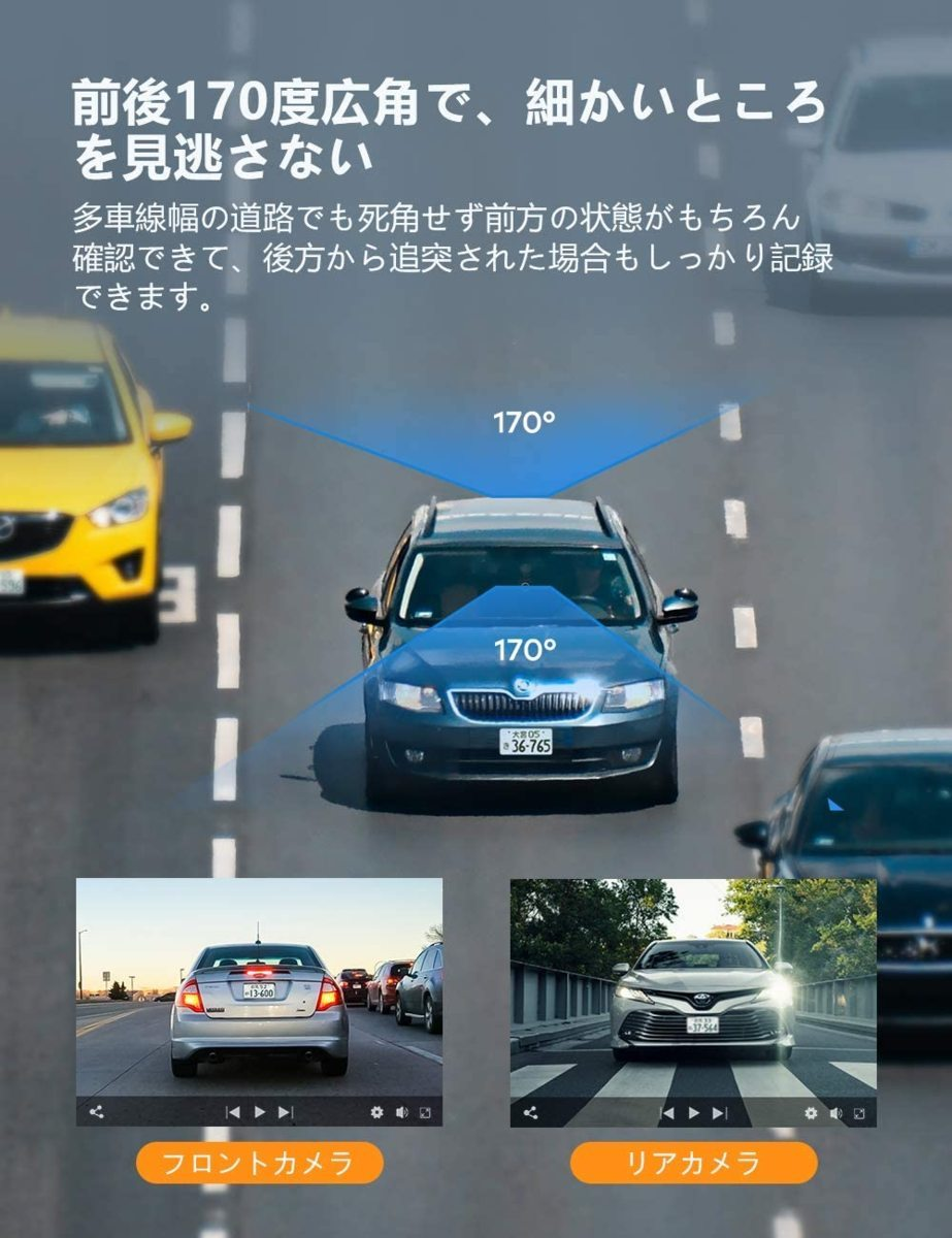 ■新品■ドライブレコーダー 前後カメラ フルHD高画質 170度超広角 Gセンサー 暗視機能 駐車監視 常時録画 上書きループ録画 操作簡単_画像6