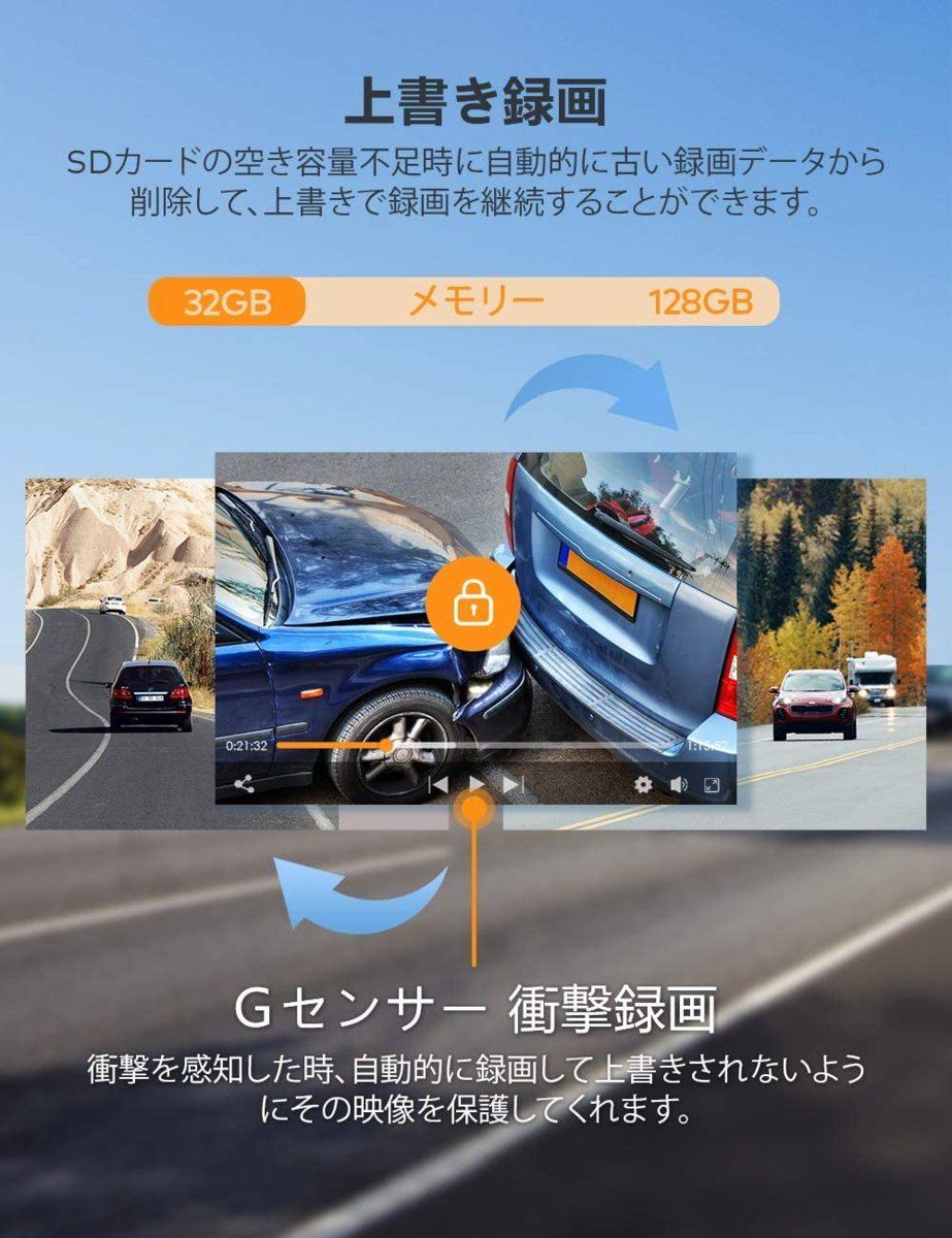 ■新品■ドライブレコーダー 前後カメラ フルHD高画質 170度超広角 Gセンサー 暗視機能 駐車監視 常時録画 上書きループ録画 操作簡単_画像4