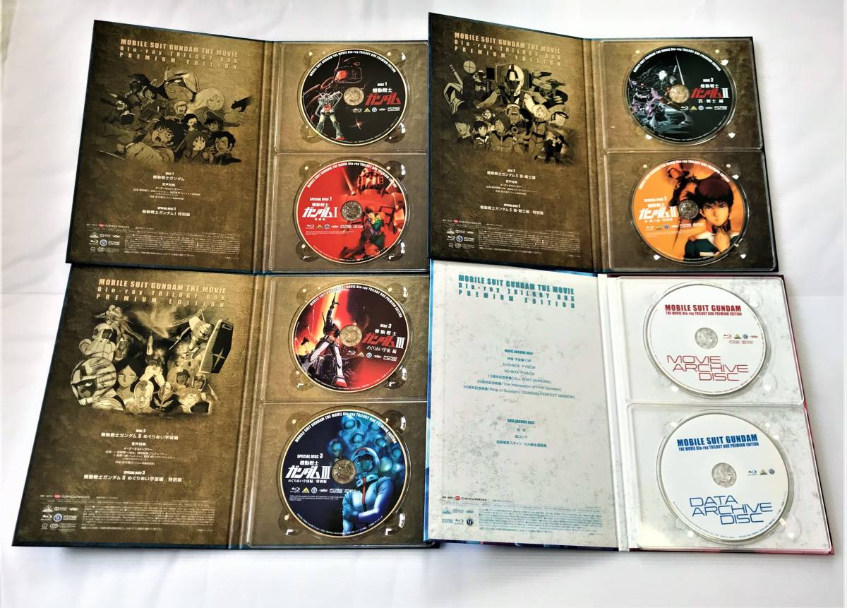 ◎美品◎ 劇場版 機動戦士ガンダム Blu-ray トリロジーボックス プレミアムエディション 初回限定生産商品 BD BOX ブルーレイ_全BD盤面に傷一つなく再生確認済みです。