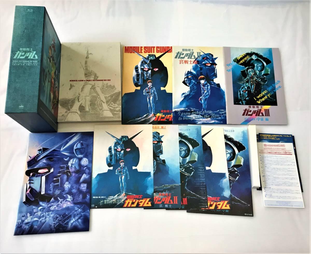 ◎美品◎ 劇場版 機動戦士ガンダム Blu-ray トリロジーボックス プレミアムエディション 初回限定生産商品 BD BOX ブルーレイ_ブックレット等も綺麗です。