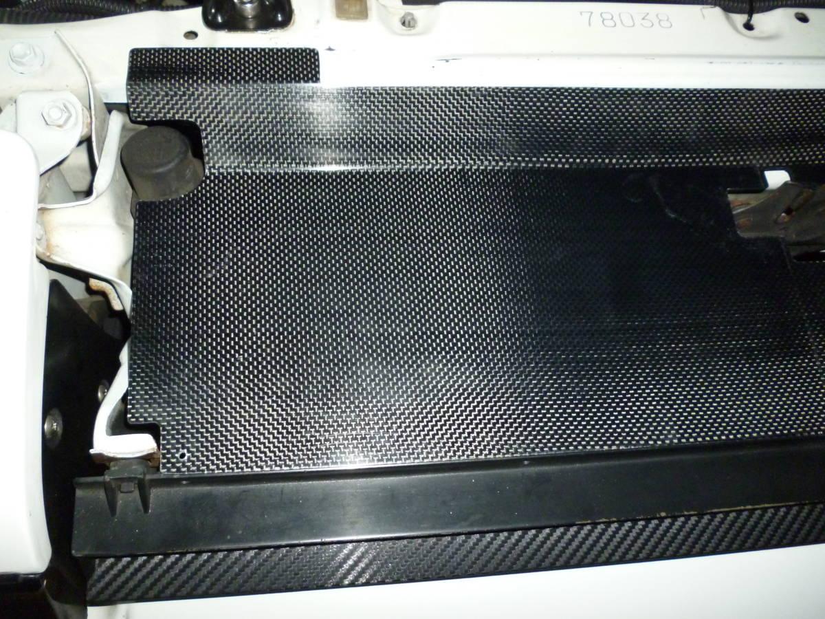AE86 トレノ CFRP カーボン クーリング パネル 新品 ラジエター クーリングパネル 冷却効率のアップに 水温_フィッティング確認済み。