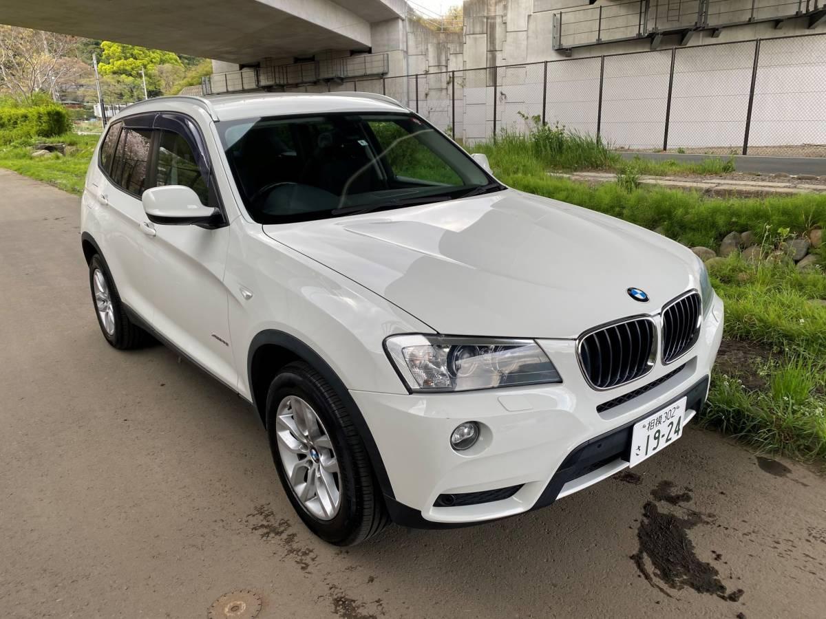 「★H25年 BMW X3 xDrive20i 4WD 実走行35800KM 車検満タン 純正HDDナビ/Bluetooth/キセノン/純正17AW/アイドリングストップ/クルコン/ETC」の画像1