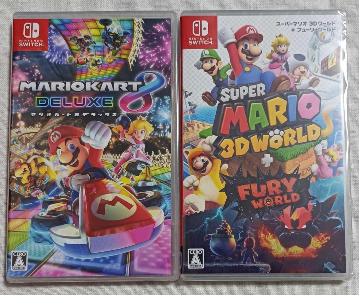 【2本セット】「スーパーマリオ 3Dワールド+フューリーワールド」「マリオカート8 デラックス」Nintendo Switch【新品未開封】