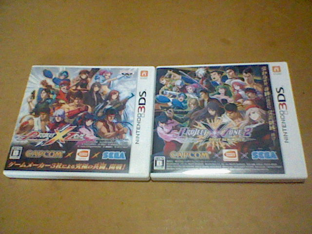 3DS PROJECT X ZONEプロジェクトクロスゾーン、PROJECT X ZONE2 BRAVE NEW WORLDプロジェクトクロスゾーン2ブレイブニューワールド_画像1