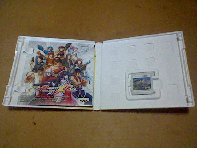 3DS PROJECT X ZONEプロジェクトクロスゾーン、PROJECT X ZONE2 BRAVE NEW WORLDプロジェクトクロスゾーン2ブレイブニューワールド_画像2