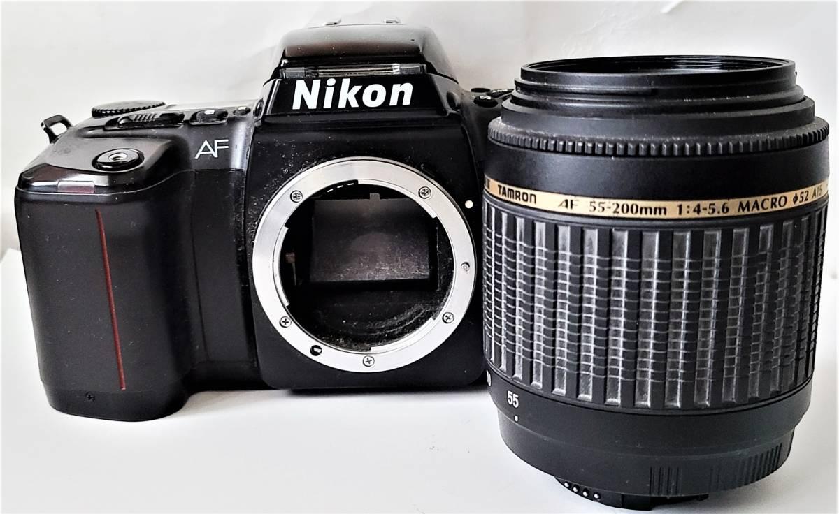 Nikon ニコン F-601 Quartz Date フィルムカメラ + Tamron タムロン 55-200mm f/4-5.6 レンズ 動作します_画像1