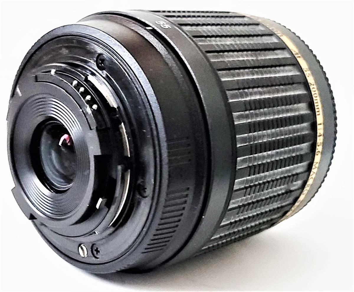 Nikon ニコン F-601 Quartz Date フィルムカメラ + Tamron タムロン 55-200mm f/4-5.6 レンズ 動作します_画像10