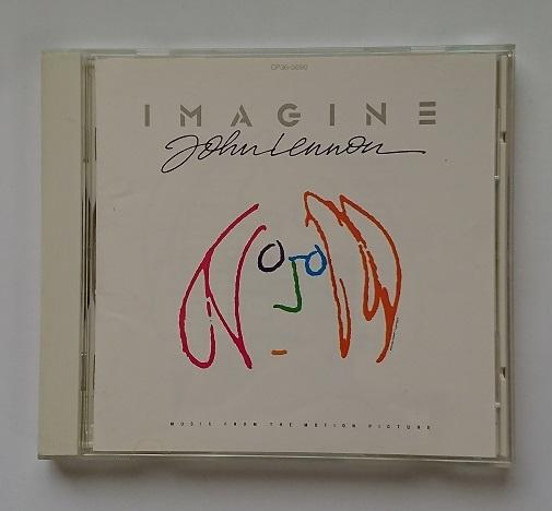 ジョン・レノン (John Lennon) / IMAGINE_画像1