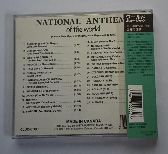ワールドミュージック25 世界の国歌 National Anthems of the world_画像2
