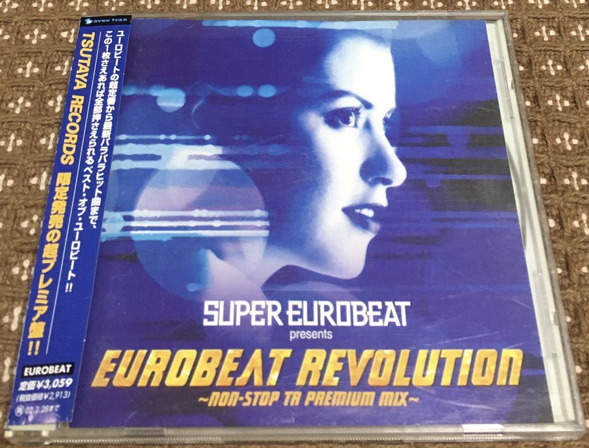 [CD] SUPER EUROBEAT presents EUROBEAT REVOLUTION NON-STOP TR PREMIUM MIX TSUTAYA限定発売 スーパーユーロビート レヴォリューション
