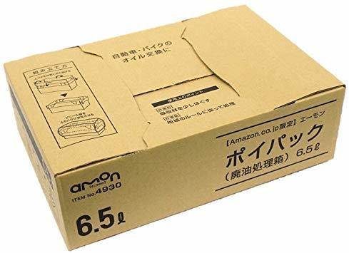 お買い得限定品 6.5L 【Amazon.co.jp限定】 エーモン ポイパック(廃油処理箱) 6.5L (1605)_画像1
