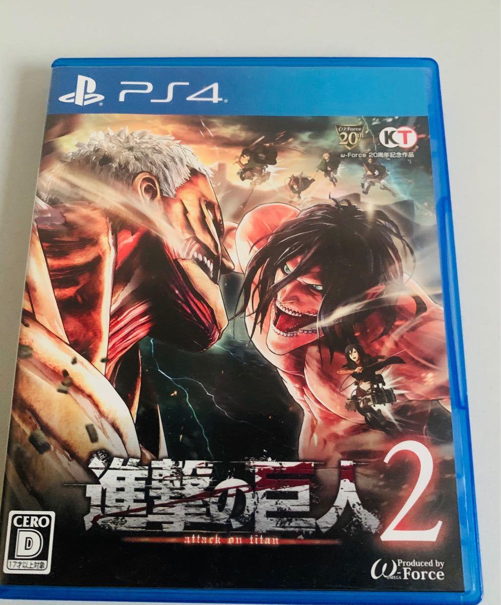 PS4ソフト PS4 PS4進撃の巨人2動作問題なし