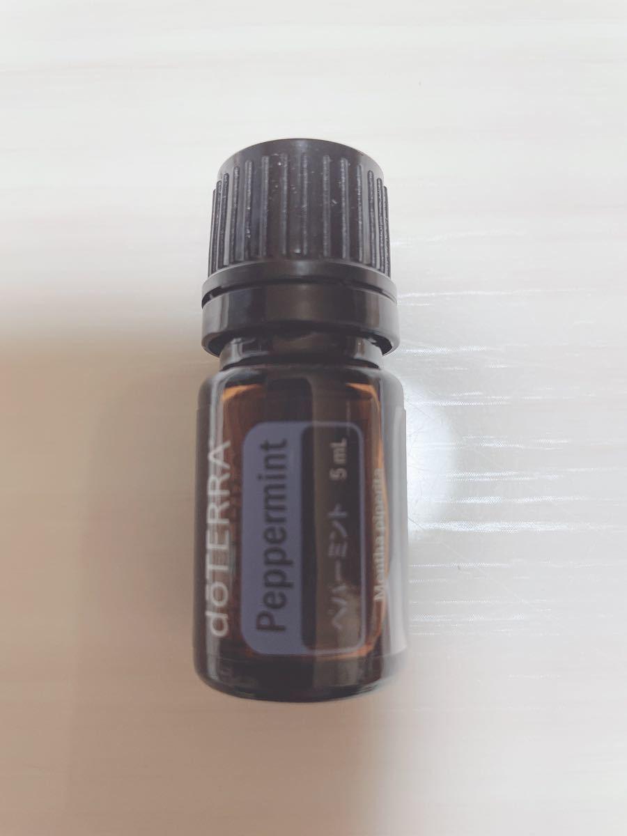 ドテラペパーミントアロマオイルの香り5ミリ