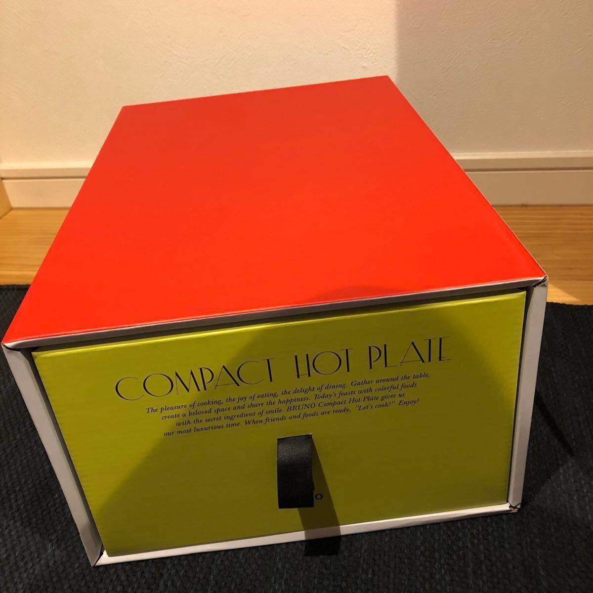 新品未使用☆ BRUNO ブルーノ コンパクトホットプレート ホットプレート レッド BOE021-RD 赤 ランチボックス 5個