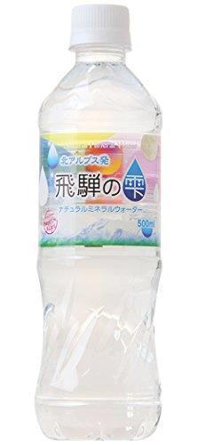 ! 飛騨の雫 天然水 ナチュラルミネラルウォーター ペットボトル (500ml×24本)_画像1