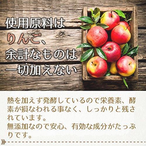 ! Bragg オーガニック アップルサイダービネガー 【国内発送 正規品】 946ml りんご酢 (3個)_画像7