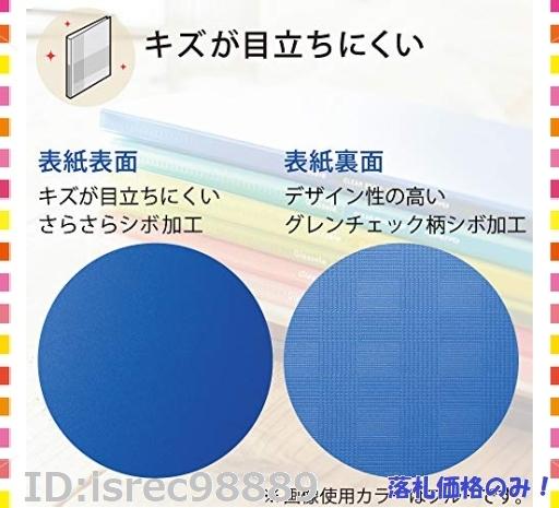 コクヨ ファイル クリヤーブック グラッセル 固定式 5冊パック A4 20枚 暖色系 99Kラ-GL20X5-1 _画像4