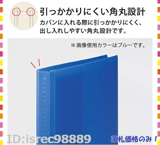 コクヨ ファイル クリヤーブック グラッセル 固定式 5冊パック A4 20枚 暖色系 99Kラ-GL20X5-1 _画像5