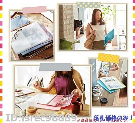 コクヨ ファイル クリヤーブック グラッセル 固定式 5冊パック A4 20枚 暖色系 99Kラ-GL20X5-1 _画像7