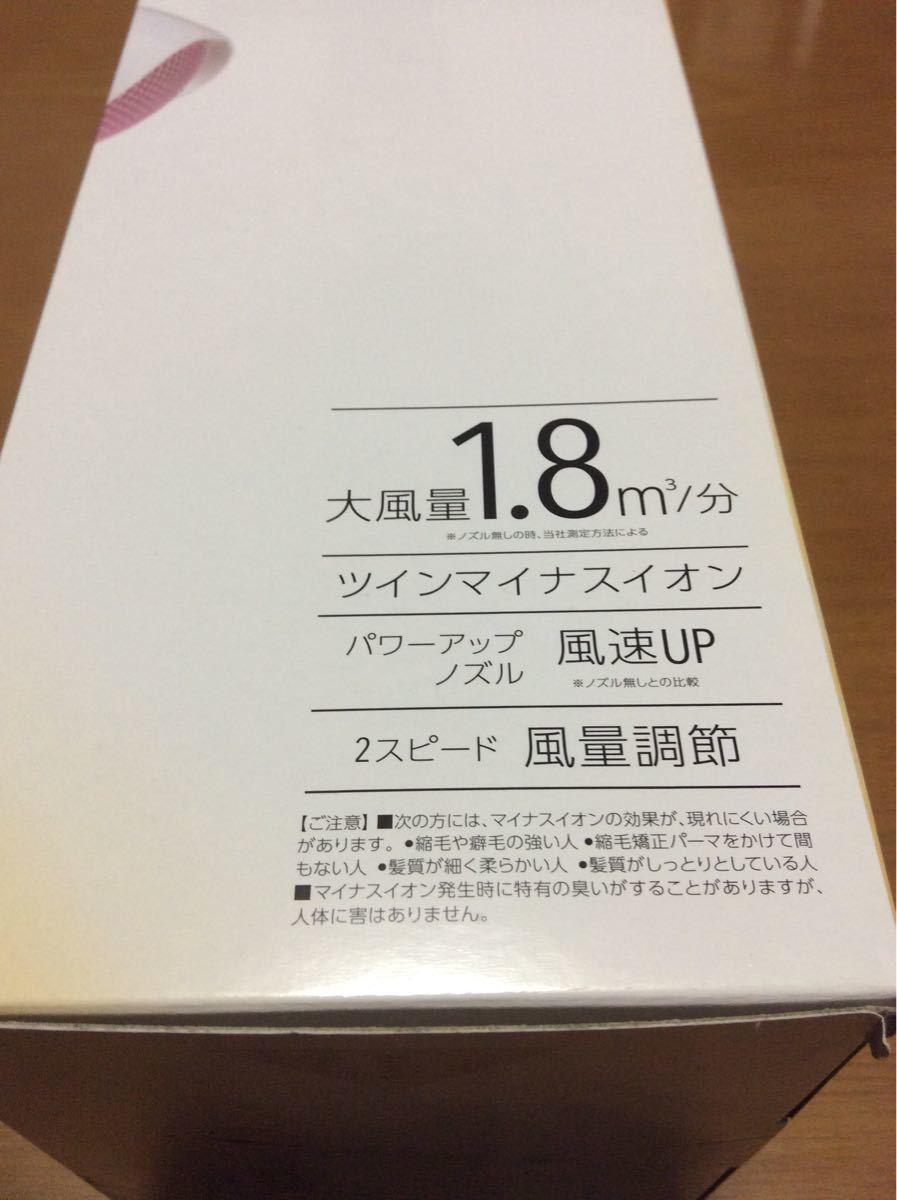 イオンドライヤー KHD-9310(ピンク)箱あり 説明書あり  使用約3ヶ月  ツインマイナスイオン 大風量1.8m3/分
